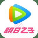 腾讯视频v7.2.0.19720 安卓版