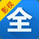 电影大全软件IOS版v3.2.6 iPhone版