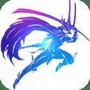 剑与轮回ios版v1.2.0 iPhone版