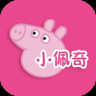 小佩奇V1.0.0 安卓版