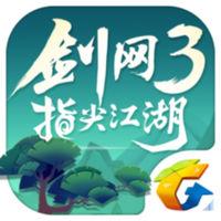 剑网3指尖江湖IOS版v1.3.1 iPhone版