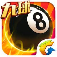 腾讯桌球IOS版v3.13.0 iPhone版