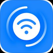 WiFi钥匙大师v1.9.8 安卓版