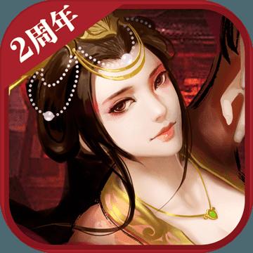 胡莱三国2v1.8.31 安卓版