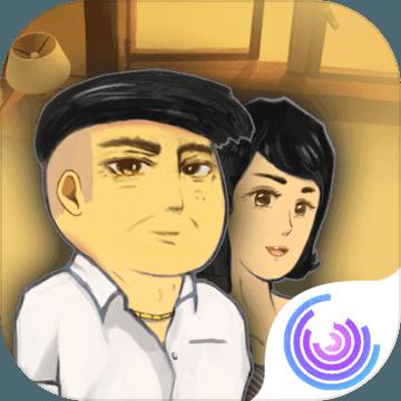 中国式家长手游v2.0 最新版