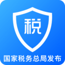 个人所得税手机Appv1.5.0 官方版
