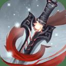 轩辕仙侠传v2.7.0 安卓版
