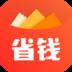 省钱快报v2.18.11 安卓版