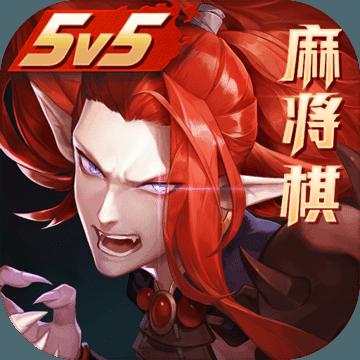 决战平安京v1.42.0 最新版
