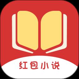 红包小说v1.0.0 安卓版