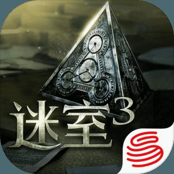 迷室3v1.0.0 最新版
