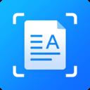 快云扫描取字v2.0.52 安卓版