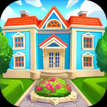 梦幻家园v1.6.1 安卓版