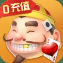 闲来斗地主游戏v2.10.3 安卓版