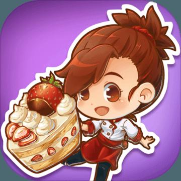 甜品连锁店v1.0.1.0 安卓版