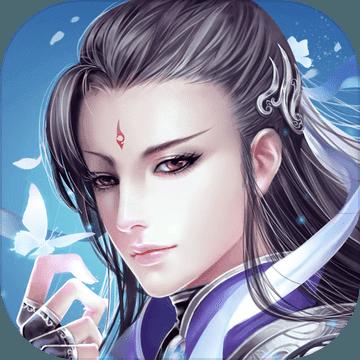 仙魔变v1.0.0 安卓版
