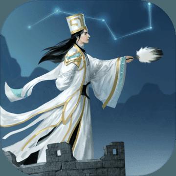 英雄爱三国v3.4 安卓版