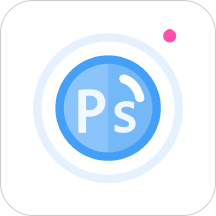 Ps美图v1.0.0 安卓版