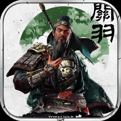 大军师全面战争v1.1.0 安卓版