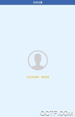 湖南联旭健康App