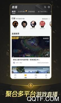 2019掌上WeGame手机版
