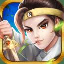 三国志奇侠传v2.2.1 安卓版