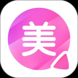 巨美妆v2.0 安卓版