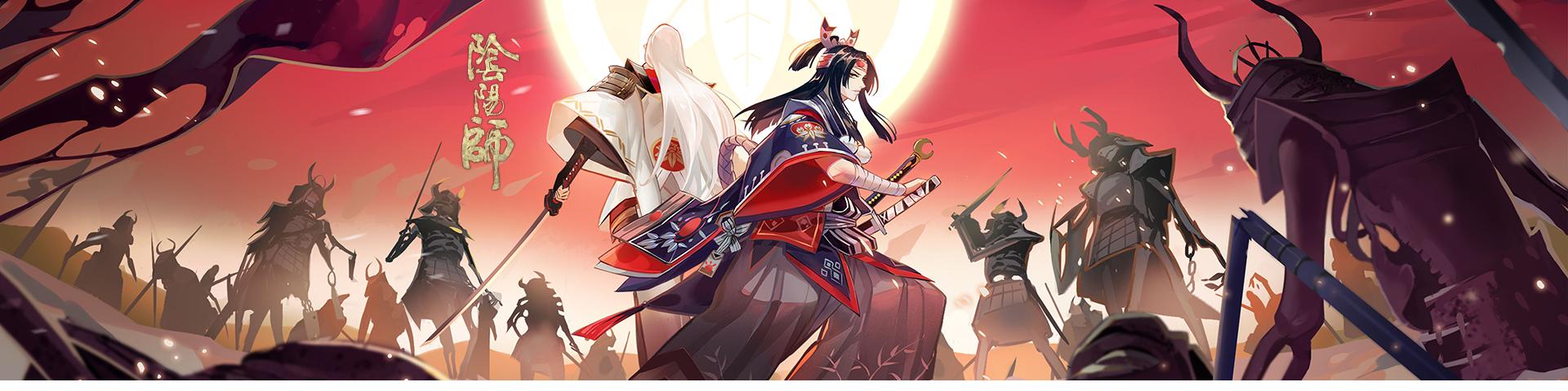 阴阳师网易正版手游v1.7.7 安卓版