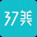 37美v2.0.8 安卓版