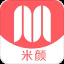 米颜v1.2.1 安卓版