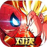 漫威vs龙珠v1.01 安卓版