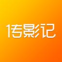 传影记小视频制作v2.1.8 安卓版