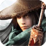 刀剑情缘破解版v1.0.0 最新版