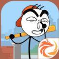 Troll先生的故事IOS版v1.0 iPhone版