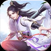剑道祖师满V版v3.0.1 最新版