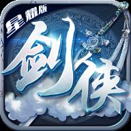 飞仙诀v1.0.1 安卓版