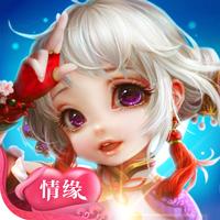 萌侠仙萝v1.0.5.2 安卓版