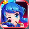 巴啦啦小魔仙幻彩美妆v2.4.9 安卓版
