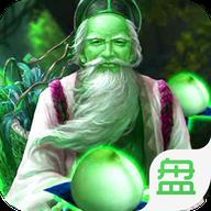 华佗必须死飞升版v1.0.2 安卓版