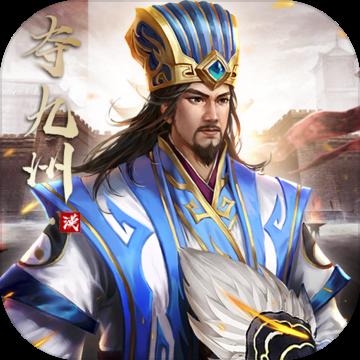 皇座战争v1.0 安卓版