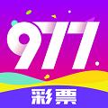 977彩票v2.0.0 最新版