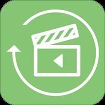 视频倒放剪辑v2.5.1 安卓版