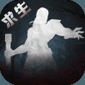 迷城起源v1.1.3 安卓版