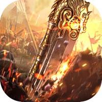 赤焰屠龙传IOS版v1.0 iPhone版