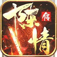 陈情传v1.0.0 安卓版