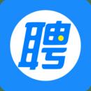 智联招聘v 7.9.34 最新版