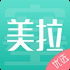 美塞拉v1.0.7 安卓版