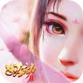 妖灵情缘v1.0 安卓版