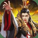 三国群雄传单机游戏v3.2.1 安卓版