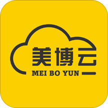 美博云v2.7.0 安卓版